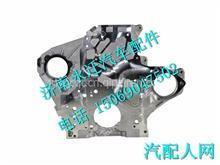 080V01304-0071重汽曼发动机MC11正时齿轮室/080V01304-0071