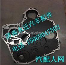 080V01305-5144重汽曼MC07发动机正时齿轮室盖/080V01305-5144