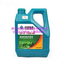 AZ9725880008+004重汽发动机机油CF-4级柴油润滑油/AZ9725880008+004