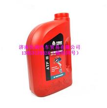 190007331129+001重汽发动机液压转向油/190007331129+001