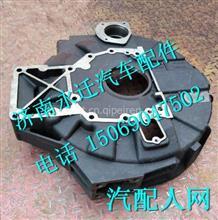 082V01401-5197重汽曼MC07发动机飞轮壳/082V01401-5197