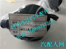082V01804-0011重汽曼发动机MC07油气分离器/082V01804-0011