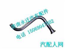 080V05703-5133中国重汽曼MC05发动机集滤器/080V05703-5133