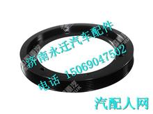 082V02601-0707重汽曼MT07发动机曲轴皮带轮/082V02601-0707
