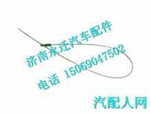 080V05805-5864重汽曼MC07发动机机油尺/080V05805-5864