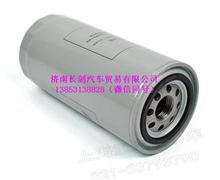 VG61000070005重汽斯太尔WD615发动机旋装式机油滤芯总成/VG61000070005