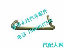202V54120-5341重汽曼MC11发动机空压机进气管/202V54120-5341