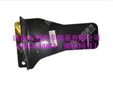 WG1684447063重汽斯太尔D7B驾驶室后悬液压锁左上支架/WG1684447063