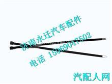 202V97401-0556重汽曼MC11发动机双路扎带/202V97401-0556