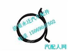 202V97455-0076重汽曼MC11发动机V型卡箍/202V97455-0076
