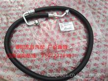正品空调管路 连接压缩机出口风多利卡系列8108010-EC0102 /8108010-EC0102