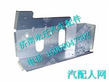 080V08120-5284重汽曼MC07发动机隔热罩1-2缸/080V08120-5284