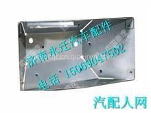 080V08120-5338重汽曼MC05发动机隔热罩/080V08120-5338