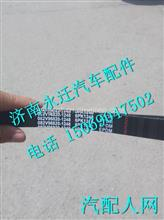 082V96820-1248重汽曼MC07发动机空调皮带/082V96820-1248