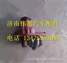 HFF2402100CK1BZ安奔6.72后桥中段总成/HFF2402100CK1BZ