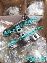 201-04200-6057重汽曼MC11气门摇臂机构总成 /201-04200-6057