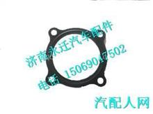 082V08901-0126重汽曼发动机MC07节气门垫片/082V08901-0126