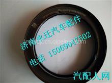 200V01510-6008中国重汽MC11发动机曲轴前油封/200V01510-6008
