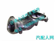 081V15201-0092重汽曼发动机MC05排气弯管/081V15201-0092