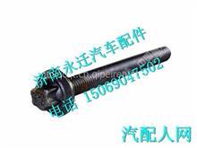 080V90490-0090重汽曼MC07排气管螺栓/080V90490-0090