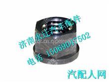 080V90501-0202重汽曼MC07发动机六角螺母/080V90490-0102
