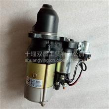 东风康明斯C5306655起动机/C5306655