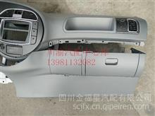 唐骏欧铃T3专用原厂仪表台工作台仪表板总成A19053060007带骨架 /A19053060007