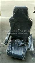 重汽豪沃A7主座椅  驾驶室事故车配件专营 原厂外饰配件/AZ1662510003