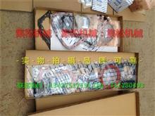 供应小松PC350-8发动机线束/缸套组件/齿轮室组/PC350-8