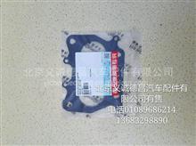 福田康明斯ISG排气歧管垫/S697750