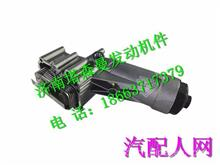 080V05000-7100重汽曼MC07发动机机油模块/080V05000-7100