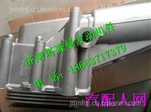 080V05000-7100重汽曼发动机MC07机油模块/080V05000-7100