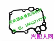 080V05901-0127重汽曼MC07机油滤密封垫/080V05901-0127