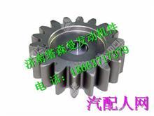 080V05201-0083重汽曼MC07发动机机油泵驱动齿轮/080V05201-0083