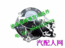 080V06500-6700重汽曼MC07发动机水泵/080V06500-6700