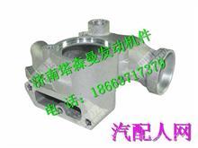 080V06404-0098中国重汽MT07曼发动机节温器壳/080V06404-0098