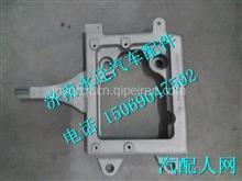 202V11640-0279重汽曼MC11发动机ECU支架/202V11640-0279
