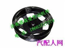 080V95820-0104重汽曼发动机MC07 V形皮带轮/080V95820-0104