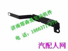 080V25441-0338重汽曼MC07发动机线束支架/080V25441-0338