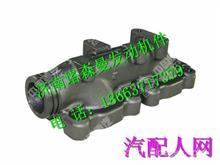081V08102-0161重汽曼MC07一二缸排气歧管/081V08102-0161
