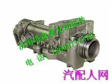 081V08102-0410重汽曼发动机MC07三四缸排气歧管/081V08102-0410