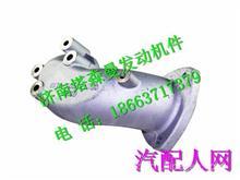081V15201-0112重汽曼发动机MC11排气弯管/081V15201-0112