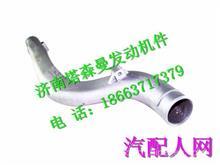 081V09411-0916重汽曼发动机MC07中冷管/081V09411-0916