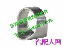 081V02405-1051重汽曼发动机MC07连杆衬套/081V02405-1051