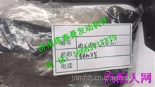 080V19101-5294 重汽曼发动机MC07发电机支架/080V19101-5294