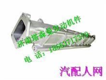 081V08201-0467重汽曼发动机MC07进气管/081V08201-0467