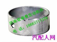 081V04410-1038重汽曼MC07发动机凸轮轴衬套/081V04410-1038