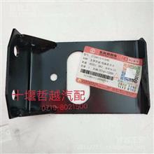 东风天龙蓄电池框电源开关支架3736015-T12H0/3736015-T12H0