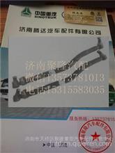 811W46611-6198重汽汕德卡SITRAK-C7H驾驶室原厂配件转向直拉杆/811W46611-6198