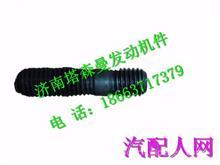 080V90201-0254重汽曼MC07发动机双头螺栓  M10X30D   HWF/080V90201-0254